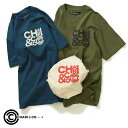 Cc01-160712a-01-a