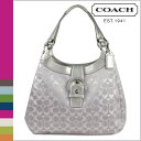 Free shipping coach COACH shoulder bag [F18909] light gray X silver Soho metallic signature large Ho baud lady's regular outlet [I will take my ease tomorrow]