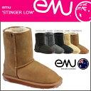 Emu-w10002-a