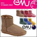 Emu-w10003-na
