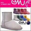 Emu-w10003-na1