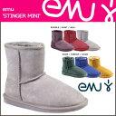 Emu-w10003-na2