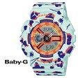 カシオ CASIO Baby-G 腕時計 BA-110FL-3AJF FLOWER LEOPARD SERIES ベビーG G-SHOCK ミント レディース