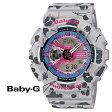 カシオ CASIO Baby-G 腕時計 BA-110FL-8AJF FLOWER LEOPARD SERIES ベビーG G-SHOCK グレー レディース
