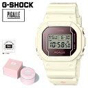 CASIO カシオ G-SHOCK 腕時計 ピガール DW 5600PGW 7JR PIGALLE ジーショック G-ショック Gショック メンズ レディース ホワイト 白