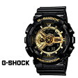 [SOLD OUT]カシオ CASIO G-SHOCK 腕時計 GA-110GB-1AJF BLACK GOLD SERIES Gショック G-ショック ブラック ゴールド メンズ レディース あす楽 [9/24 再入荷]