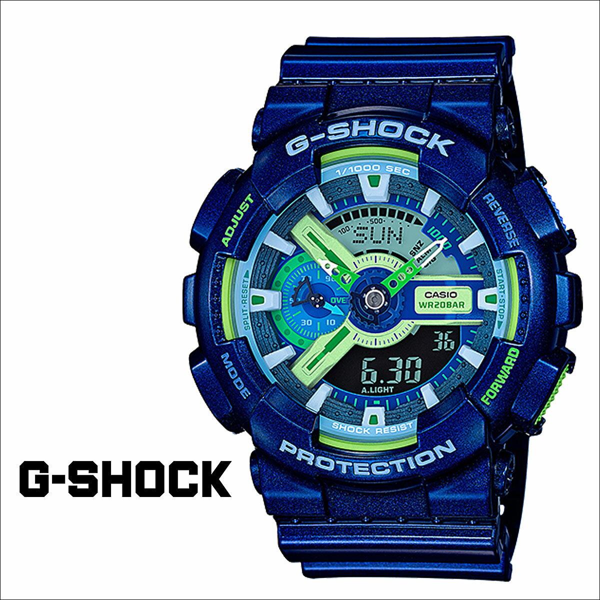 CASIO カシオ G-SHOCK 腕時計  GA-110MC-2AJF  ジーショック Gショック G-ショック  メンズ CASIO正規代理店 送料無料  ジーショック g-shock mini  時計 Gショック 腕時計 正規  通販