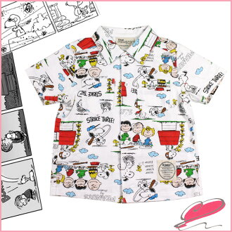 My sweetie SWEETY MY button-down shirt [White] ms12ss-sh02 PEANUTS VINTAGE SHIRTS cotton baby clothes and children's clothing