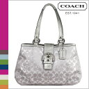 ●【 Father's Day 】 tomorrow comfortable coach COACH tote bag [F18912] light gray X silver Soho metallic signature E/W lady's regular outlet / free shipping /