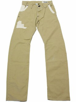 ROGAN (Logan) [White processed the vintage work pants khaki Logan WORKPANTS CHINO