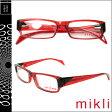 ミクリ mikli アランミクリ メガネ 眼鏡 M0804 03 レッド ブラック セルフレーム アランミクリ 眼鏡 サングラス メンズ レディース あす楽 [20]