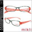 ミクリ mikli アランミクリ メガネ 眼鏡 レッド ダークグリーン M0666 02 セルフレーム サングラス alain mikli メンズ レディース