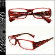 アランミクリ alain mikli メガネ 眼鏡 レッド ブラック RED-16 A0777 36 セルフレーム サングラス メンズ レディース あす楽