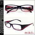 ミクリ mikli アランミクリ メガネ 眼鏡 パープル PUR-11 ML1029 0002 メタルフレーム alain mikli サングラス メンズ レディース