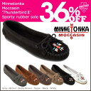 "Mine Tonka MINNETONKA Thunderbird 2 [6 colors] [600 602 603 604 601T 607T] THUNDERBIRD II suede Lady's suede cloth ""the 4/5 additional arrival""] [authorized comfort tomorrow] [Father's Day]"
