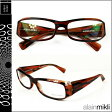 アランミクリ alain mikli メガネ 眼鏡 ブラウン BWN-51 AL0322 0105 セルフレーム サングラス メンズ レディース