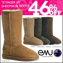 Emu EMU stinger high mouton boots [5 colors] W10001 STINGER HI sheepskin men gap Dis [authorized comfort free shipping tomorrow] [RCP]