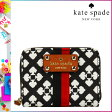 [SOLD OUT]送料無料 ケイトスペード kate spade コインケース [チョコレート] WLRU1292 MINI NEDA キャンバス レディース [ 正規 あす楽 ]【□】