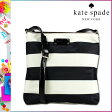 [SOLD OUT]送料無料 ケイトスペード kate spade ショルダーバッグ [ブラック×クリーム] WKRU1669 VICTORIA ナイロン レディース [ 正規 あす楽 ]