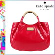 [SOLD OUT]送料無料 ケイトスペード kate spade トートバッグ [ショッキングピンク] WKRU1705 TREESH キャンバス×レザー レディース SHOCKINGPINK [ 正規 あす楽 ]【□】