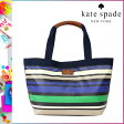 [SOLD OUT]送料無料 ケイトスペード kate spade トートバッグ [グリーン×コバ] WKRU1711 370 SOPHIE ナイロンビニール レディース GREEN×COBA [ 正規 あす楽 ]【□】