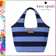 [SOLD OUT]送料無料 ケイトスペード kate spade トートバッグ [ブルー×ネイビー] WKRU1791 497 LARGE TOTE キャンバス レディース BLUE×NAVY [ 正規 あす楽 ]【□】