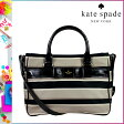 [SOLD OUT]送料無料 ケイトスペード kate spade 2WAYトートバッグ [ニュートラル] PXRU3913 199 GOLDIE キャンバス×パテントレザー レディース NEUTRAL [ 正規 あす楽 ]【□】