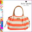[SOLD OUT]送料無料 ケイトスペード kate spade マザーズ トートバッグ [コーラル ナチュラル] WKRU1519 642 STEVIE BABY BAG キャンバス レディース CORAL NATURAL [ 正規 あす楽 ]【□】
