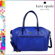 [SOLD OUT]送料無料 ケイトスペード kate spade 2WAYボストンバッグ [コバルト] WKRU1717 419 LARGE CATALINA レザー レディース COBALT [ 正規 あす楽 ]【□】