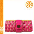 [SOLD OUT]送料無料 トリーバーチ TORY BURCH クラッチバッグ [ ナチュラル×ピンク ] 21129952 278 WOVEN PATENT CLUTCH カバン 鞄 ラタン パテントレザー レディース [ 正規 あす楽 ]