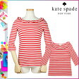 [SOLD OUT]送料無料 ケイトスペード kate spade 七分袖 カットソー [ レッド×クリーム ] NJMU 2191 649 T-SHIRT ティーシャツ レディース [ 正規 あす楽 ]【□】