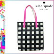 [SOLD OUT]送料無料 ケイトスペード kate spade トート バッグ [ ブラック × クリーム ] PXRU 4045 017 カバン 鞄 レディース [ 正規 あす楽 ]【□】