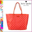 [SOLD OUT]送料無料 ケイトスペード kate spade マザーズ トート バッグ [ マラスチーノ×バズーカピンク ] PXRU 4182 628 カバン 鞄 レディース [ 正規 あす楽 ]【□】
