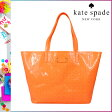 [SOLD OUT]送料無料 ケイトスペード kate spade トート バッグ [ フローオレンジ ] WKRU 1880 839 カバン 鞄 レディース [ 正規 あす楽 ]【□】