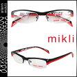 ミクリ mikli アランミクリ メガネ 眼鏡 ブラック レッド ML1004 0001 セルフレーム alain mikli サングラス メンズ レディース