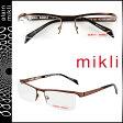 ミクリ mikli アランミクリ メガネ 眼鏡 ブロンズ ML1204 M06C メタルフレーム alain mikli サングラス メンズ レディース