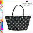 [SOLD OUT]送料無料 ケイトスペード kate spade トート バッグ [ ブラック × クリーム ] WKRU 2027 056 TOTE 鞄 カバン レディース [ 正規 あす楽 ]【□】