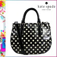 [SOLD OUT]送料無料 ケイトスペード kate spade 2WAY トートバッグ [ ブラック × ベージュ ] WKRU 2104 087 レディース TOTE トート バッグ [ 正規 あす楽 ]【□】
