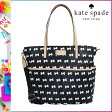 [SOLD OUT]送料無料 ケイトスペード kate spade マザーズ トート バッグ [ ブラック × クリーム ] WKRU 2284 017 TOTE レディース [ 正規 あす楽 ]【□】