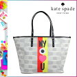[SOLD OUT]送料無料 ケイトスペード kate spade トートバッグ [ ビッグスモーク ] PXRU 4420 058 レディース TOTE トート バッグ [ 正規 あす楽 ]【□】