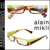 アランミクリ alain mikli メガネ 眼鏡 グリーン ブラウン セルフレーム メンズ レディース あす楽