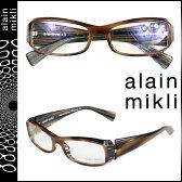 アランミクリ alain mikli メガネ 眼鏡 ブラウン セルフレーム メンズ レディース あす楽