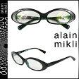 アランミクリ alain mikli メガネ 眼鏡 ブラック セルフレーム メンズ レディース