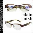 アランミクリ alain mikli メガネ 眼鏡 ブラウン イエロー メタルフレーム メンズ レディース
