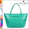 [SOLD OUT]送料無料 ケイトスペード kate spade レディース トートバッグ WKRU 2471 381 ブライトベリル SOPHIE [ 正規 あす楽 ]【□】