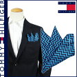 トミーヒルフィガー TOMMY HILFIGER ポケット チーフ [ ブルー ] HANDKERCHIEF メンズ ハンカチ 結婚式 [ 正規 あす楽 ]