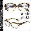アランミクリ alain mikli メガネ 眼鏡 セルフレーム A01033-B08J ブラウン メンズ レディース あす楽 【20】