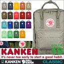 Kanken-23510-a-a
