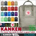 Kanken-23510-a-a2