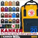 Kanken-23561-a1